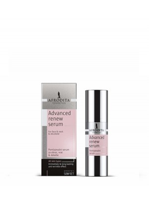 AFRODITA'S SECRET Advanced renew serum
