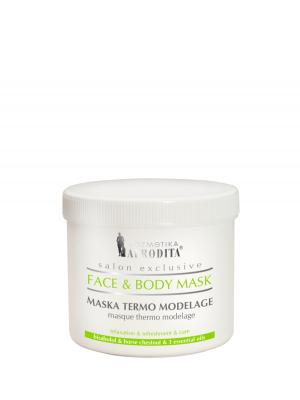FACE AND BODY MASK Maska termo modelage